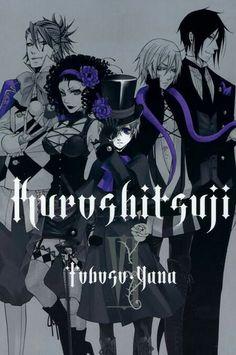Kuroshitsuji - Black Butler #Anime #Manga Vol.6