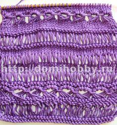пример вязания спицами узора на вытянутых петелях