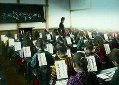 GIRLS' EDUCATION IN OLD JAPAN -- Ca.1900-1910 Hand-tinted Glass Lantern Slides sold by T. TAKAGI of KOBE