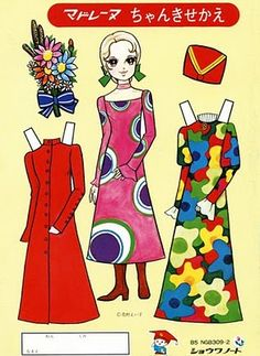 I loved these cut-outs. I had tons of them!