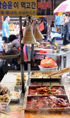 Street food, Seoul, South Korea. A must try!
