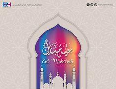 Creative On Eid-Ul-Fitr on Behance Eid Mubarak, Appreciation, Behance, Creative, Illustration, Illustrations