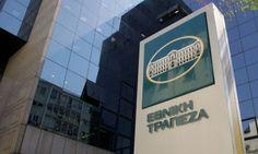 Nikolpress: Αλβανική offshore αγόρασε την Εθνική Τράπεζα της Ε...