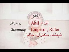 11 Best Fav Names Images Arabic Names Boys Meant To Be Muslim