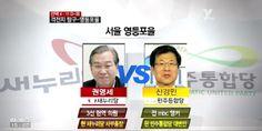 국회의사당이 터잡고 있는 서울 영등포을 선거구. 통합민주당이 승부수를 던졌습니다.    비례대표설이 나돌던 당내 스타급, 신경민 대변인을 표적 공천하면서 새누리당 3선인 권영세 사무총장과의 백매치가 성사됐습니다.