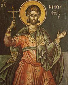 Martyr Nicephorus of Caesarea, in Palestine - Orthodox Church in America