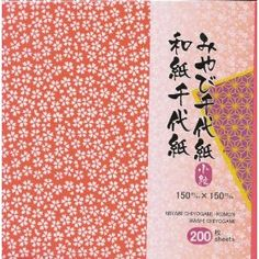 Aitoh Origami Paper - Washi Chiyogami Designs Assortment - 5-7/8`