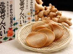 鳥取宝月堂の『生姜せんべい』