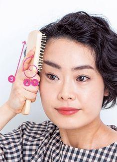 Facial Yoga Exercises, Yoga Facial, Massage, Skin Care, Health Fitness, Hair Beauty, Makeup, Face, How To Make