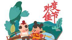 中国的传统节日(GIF)Chinese traditional festivals on Behance