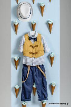 Βαπτιστικά Ρούχα Αγοριού Vanessa Cardui VN-75