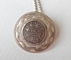 Mexican Sterling Silver Pendant Necklace Brooch Mayan Calendar Eagle 83 1950s FREE SHIPPING  Stunning, well preserved Mexican Mayan calendar