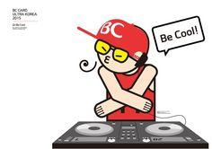 DJ BE COOL
