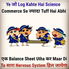 Very funny jokes - Commerce zyada katheen h mere yar😌😌 Funny School Memes, Very Funny Jokes, Good Jokes, Funny Relatable Memes, Exam Quotes Funny, Cute Funny Quotes, Exams Funny, Childhood Friends Quotes, Student Jokes