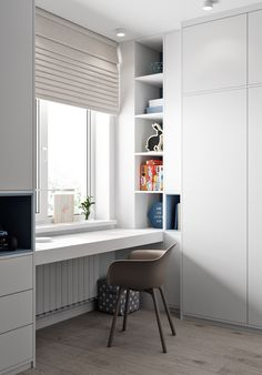 See photos and video # Furniture # for # de - Arbeitszimmer Kids Room Design, Home Office Design, Home Office Decor, House Design, Home Decor, Kids Bedroom, Bedroom Decor, Bedroom Lighting, Childrens Room Decor