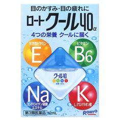 """Освежающие """"мятные"""" капли Rohto 40 Cool. Содержат 4 важных питательных вещества. Освежат и пробудят от сна, уберут затуманеность"""