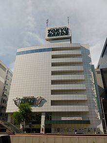 Tokyu Hands - many items for your shopping pleasure  By Shibuya Station