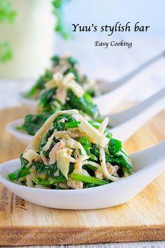 困った時のあと一品に♪ 青菜た~っぷり♪ 切干大根た~っぷり♪ 身体に嬉しい食物繊維がた~っぷり♪ しかも!!! ポン酢と柚子胡椒が入っているので ツナの脂っぽさは感じられず、サッパリ食べれますよ( ´艸`) Home Recipes, Asian Recipes, Gourmet Recipes, Cooking Recipes, Ethnic Recipes, Cooking Ideas, Japanese Dishes, Japanese Food, Healthy Salads