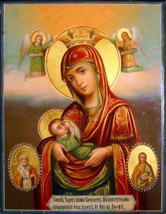 Icon Nursing Madonna or Madonna lactans Church Icon, Madonna And Child, Prayer Cards, Art Icon, Orthodox Icons, Mother Mary, Our Lady, Christianity, Fantasy Art