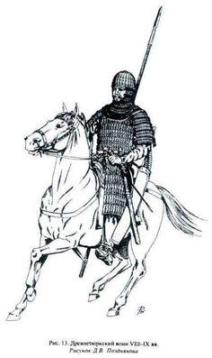 Reconstructed heavy armoured Turk Warrior of Balyk - Sook , Turk Khanate Era