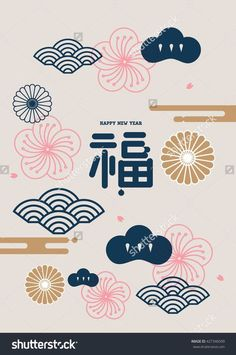 Chinese new year design element 2016 Greetings Have a blessing year in 2016 translation Great Fortune Chinese New Year Design, Chinese New Year Card, Japanese New Year, New Year Card Design, Chinese New Year Poster, Chinese Patterns, Japanese Patterns, Japanese Design, Design Chinois