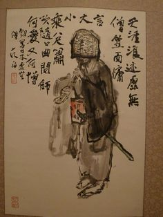 wang-xuezhong-calligraphy-and-painting-exhibition-guan-shanyue-art-museum-014