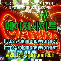 Online Casino, Broadway Shows, Neon Signs