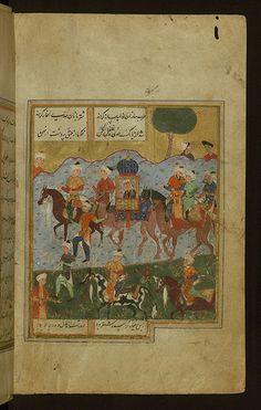 Illuminated Manuscript of Yusuf and Zulayka, Walters Art Museum Ms. W.644, fol. 50b | Flickr - Photo Sharing! (Yūsuf va Zulaykhā