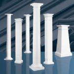 Interior and Exterior Doors and Trim | Building Materials Inc