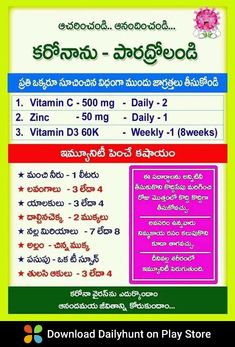 Good Health Tips, Health And Fitness Articles, Natural Health Tips, Health And Beauty Tips, Healthy Tips, Health Fitness, Flu Remedies, Health Remedies, Home Remedies