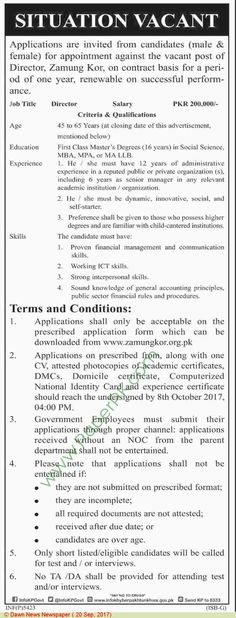 petroleum division islamabad government of pakistan job - noc certificate for employee