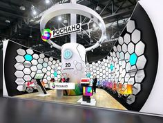 Exhibition/Booth design:
