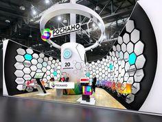 Exhibition/Booth design: