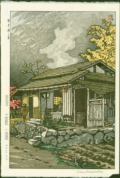 Shiro Kasamatsu Japanese Woodblock Print - House at Okutama Korean Art, Asian Art, Japanese Prints, Japanese Art, Japanese Painting, Chinese Painting, Chinese Art, Japanese House, Western Art