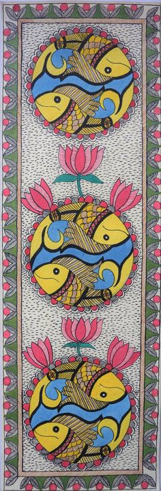 Excited to share this item from my shop: Swimming Fishes Madhubani Painting on Handmade Paper Madhubani Art, Madhubani Painting, Worli Painting, Fabric Painting, Acrylic Canvas, Diy Canvas, New Rangoli Designs, Indian Folk Art, Indian Art Paintings