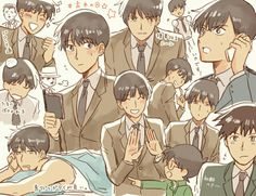 Conan, Detective, Dc Police, Kaito Kid, Greatest Mysteries, Magic Kaito, Case Closed, Fanfiction, Anime Characters