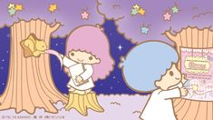 Sanrio Characters, Fictional Characters, Body Drawing Tutorial, Hello Kitty Pictures, Star Cloud, Little Twin Stars, Kawaii Wallpaper, Cute Pictures, Old Things
