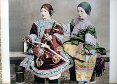 Two Young Chinese Courtesans 1900-1915/ historic postcard.
