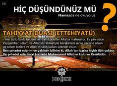 Islam, Deen, Tintin, God, Prayers, Dios, Allah, Praise God, Prayer