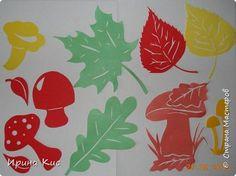 Поделка изделие Начало учебного года Праздник осени Вырезание Вытынанки осенние  Бумага фото 1