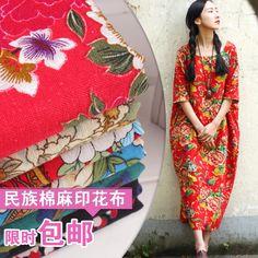 Pas cher Blooming fleurs pivoine impression robe linge ethnique tissus lumineux tissu bazin riche getzner tissu en coton biologique sandro, Acheter  Tissu de qualité directement des fournisseurs de Chine:           Maintenant il est seulement 10 types:            5 #, 7 #, 8 #, 12 #, 16 #,     &nbsp