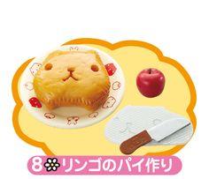 Re-Ment Miniatures - Kapibara-san Happy Cooking #8