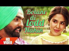 Bolne Di Lodd Nahi- Punjabi Song Lyrics | Happy Raikoti - Punjabi Song - Tabrez.in