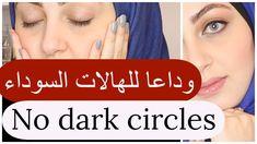 dark circles under your eyes treatment Eye Treatment, Dark Circles, Personal Care, Eyes, Beauty Tutorials, Self Care, Personal Hygiene, Cat Eyes