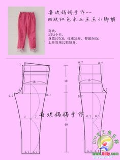 Sewing Patterns For Kids, Sewing For Kids, Baby Sewing, Clothing Patterns, Sewing Pants, Sewing Kids Clothes, Diy Pantalon, Fashion Sewing, Kids Fashion