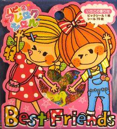 Pool Cool Best Friends Sticker Sack