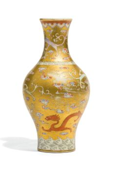 A Rare Gold-Ground 'Famille-Rose' Vase Yongzheng Mark - Sotheby's