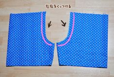 【画像付き】お揃いで作ろう!型紙なし簡単ゴムパンツの作り方   nanapi [ナナピ] Sewing, Pants, Tops, Fashion, Trouser Pants, Moda, Dressmaking, Couture, Fashion Styles