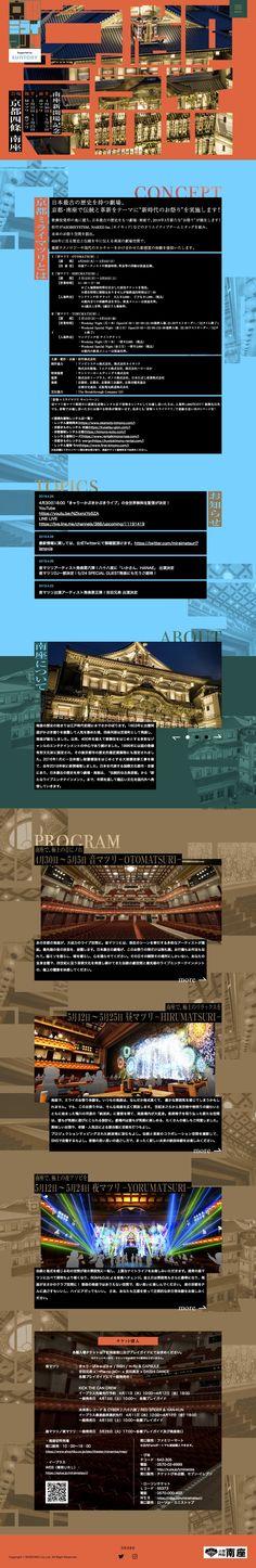 faf42ee875ee 京都ミライマツリ2019. 京都ミライマツリ2019 / webデザイナーのためのギャラリー・サイトリンク集 ...