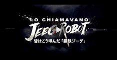 Lo chiamavano Jeeg Robot streaming ita HD – Lo chiamavano Jeeg Robot Streaming ita (Film 2015) Completo (FILM megavideo 2015),Lo chiamavano Jeeg Robot Streaming Film Completo; Film Comp…